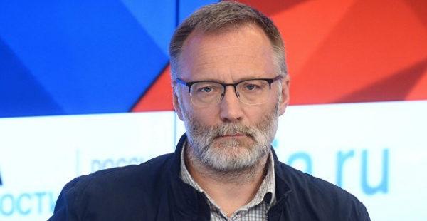 Михеев рассказал, как участие Германии в управлении ГТС Украины скажется на России