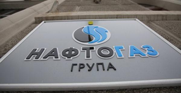 «Нафтогаз» с сентября повысил тарифы на газ для населения
