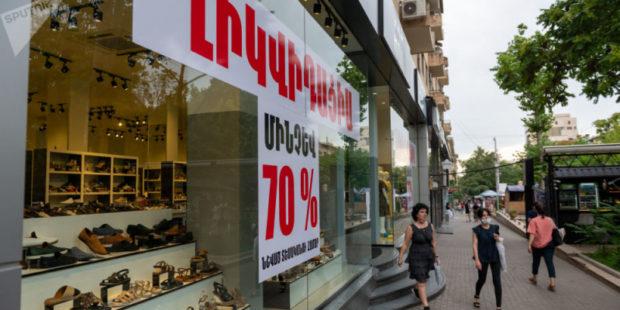 Экономист сказал, почему обещания Пашиняна об экономическом росте нереальны