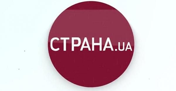 «По беспределу»: украинское издание пожаловалось на блокировку сайта властями