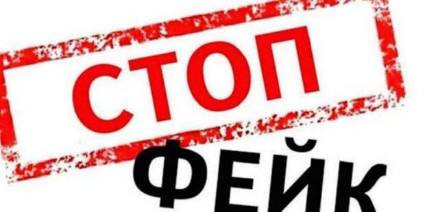 Фейком оказалась информация о COVID-ситуации в одной из ЦРБ Ивановской области
