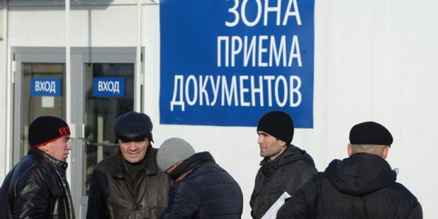 Группу мигрантов депортировали из Москвы