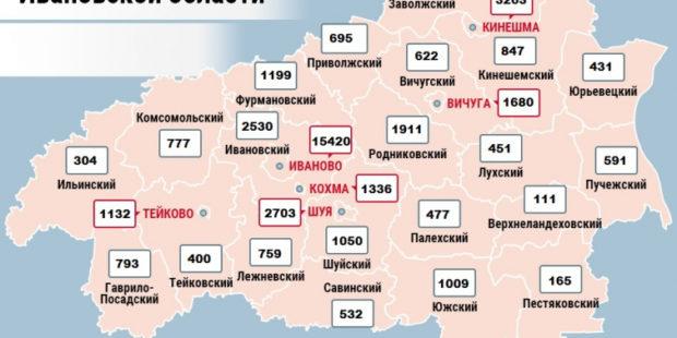Карта распространения COVID-19 в Ивановской области на 4 августа