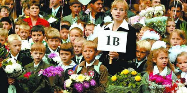 Линейки в Ивановской области проведут для всех классов на открытом воздухе