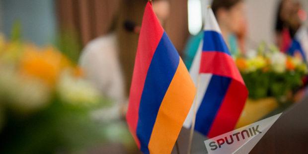 На бизнес-форуме в Тюмени Армению представляет большая делегация