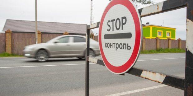 О справках для въезда в регион заговорили в Ивановской области