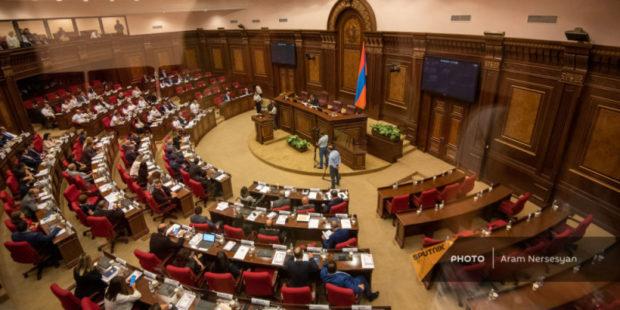 Парламент Армении проведет еще одно заседание после завершения рабочего дня