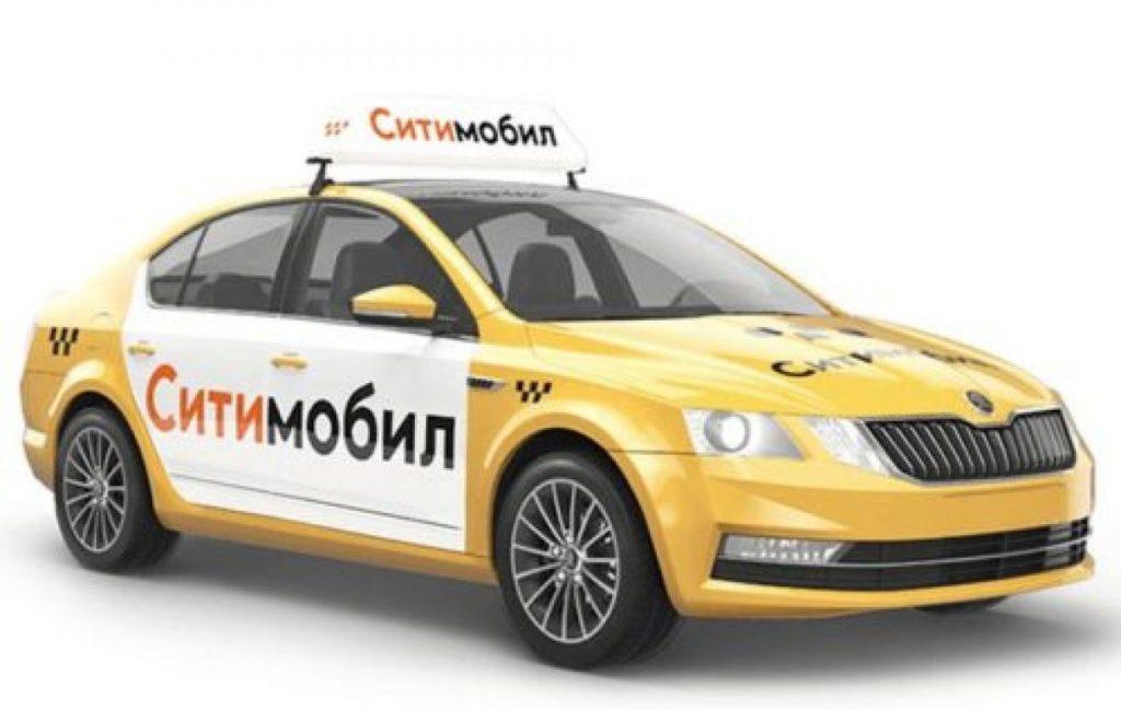Условия автопроката в СитиМобил