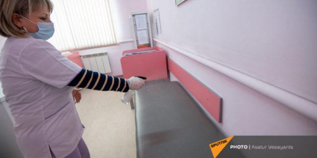 Точные данные по коронавирусу в Армении на 13 августа