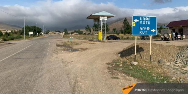 ВС Азербайджана обстреливают Зодский перевал – омбудсмен Армении