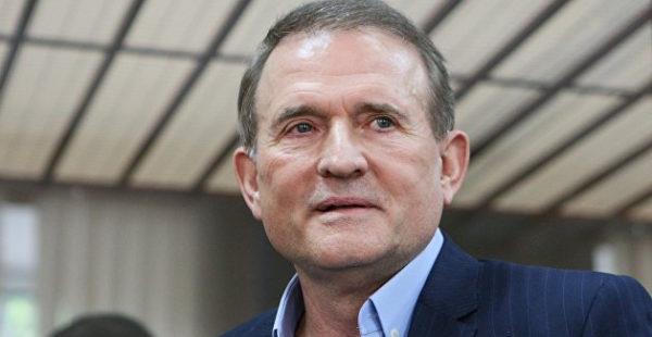 Медведчук назвал завершение расследование против него пиар-ходом властей