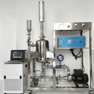Оборудование для диспергирования