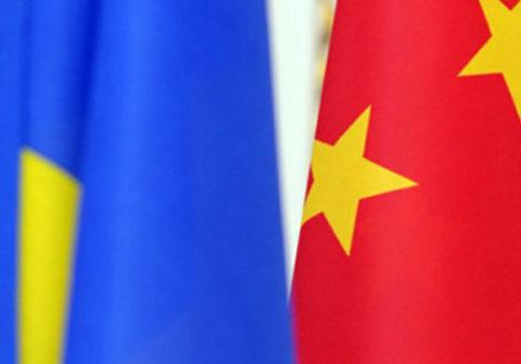Зеленский высказался о давлении США на отношения Украины и Китая