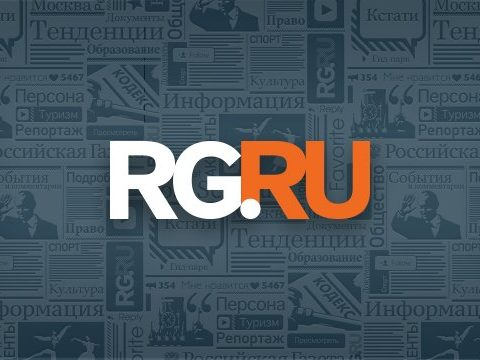 Землетрясение произошло в Черном море у берега Анапы