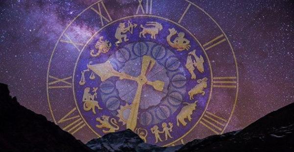 Горячая осень: астролог назвал знак зодиака Украины и объяснил, чем это грозит