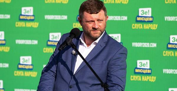 Глава «Слуг народа» Корниенко выступил за выход Разумкова из партии