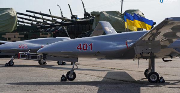 Украина договаривается о производстве турецких беспилотников на своих заводах