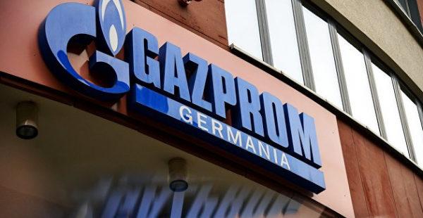 Киевский эксперт раскрыл способ, с помощью которого «Газпром» оставит Украину без газа и поддержки Евросоюза