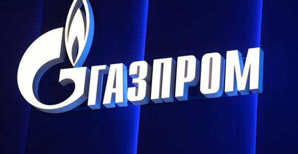 Сможет ли Газпром спасти Европу от газового кризиса?