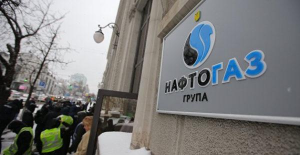 «А могли бы содрать втрое больше»: Ватерландер рассказал, как «Нафтогаз» наживается на украинцах