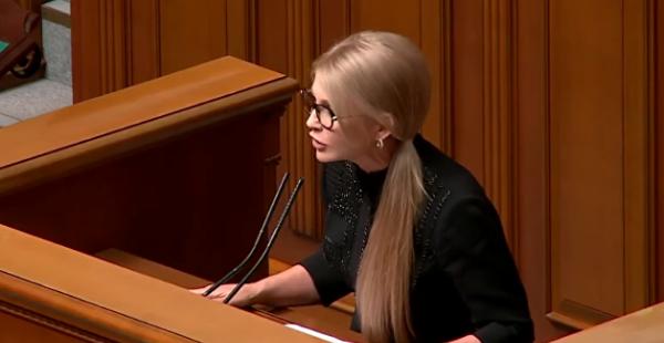 Тимошенко инициирует создание комиссии в Раде по «Нафтогазу»