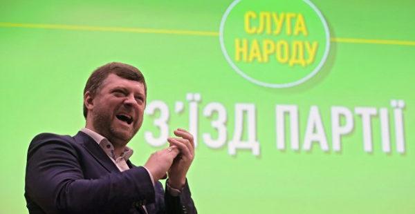 «Слуги народа» придумали новый подход к следующим выборам - Корниенко