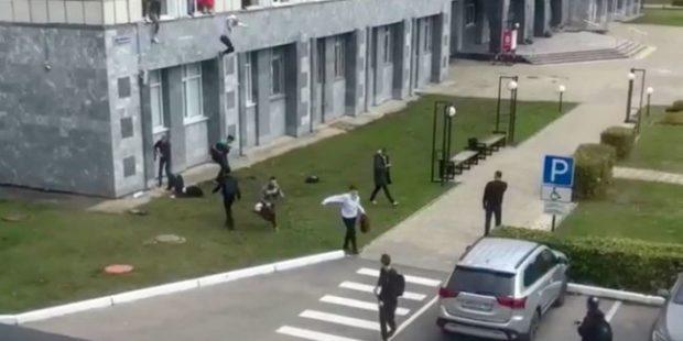 Во время стрельбы в пермском вузе один из учителей продолжил лекцию