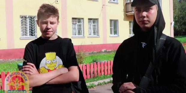 Красноярские школьники задержали рецидивиста, ограбившего пенсионера
