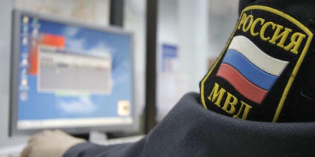 На Кубани офицер полиции пытался получить взятку в 40 млн рублей