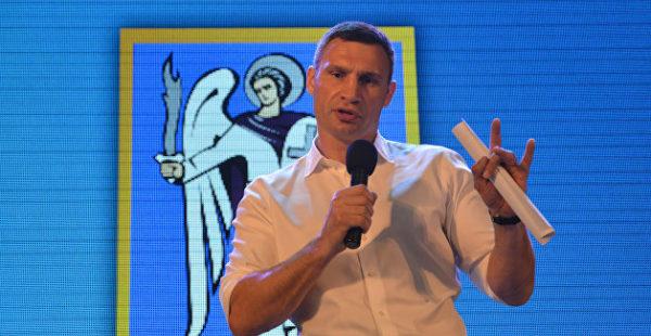 Причастен к массовым убийствам в Бабьем Яру: Германия поможет Кличко установить в Киеве памятный знак нацистскому коллаборанту
