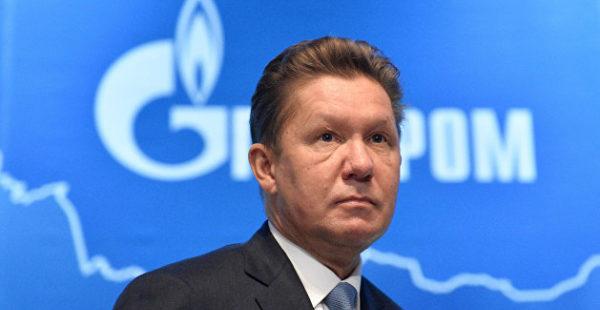 Китай «ошеломил» главу «Газпрома» Миллера: компания готовится наращивать поставки в Азию