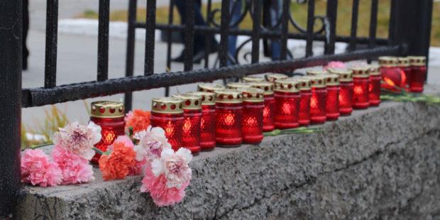 На Чукотке почтили память погибших в Перми