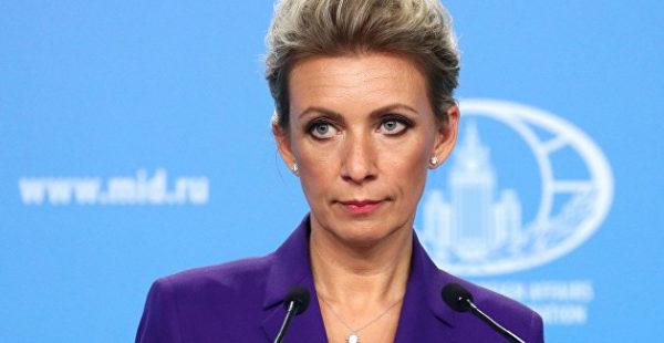 В МИД РФ призвали не поставлять оружие Украине