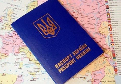 Украинский депутат выдал коллег с двойным гражданством