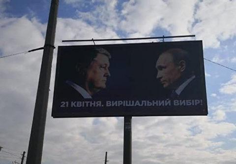 В Киеве разместили билборд с живой девушкой