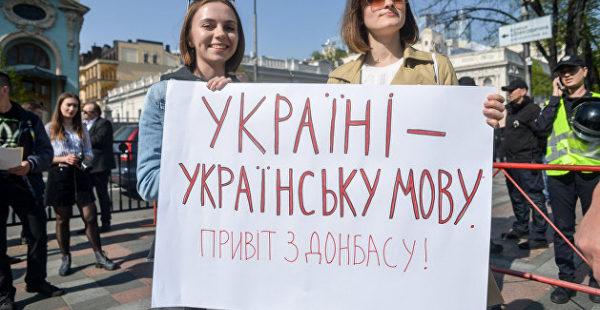 «Никто об этом даже не говорит»: языковой омбудсмен Украины о переходе на латиницу