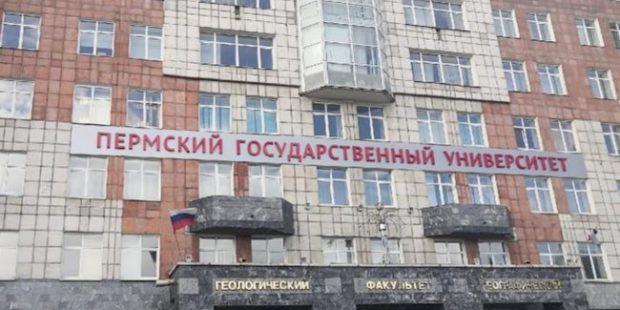 В СК опровергли проведение проверки в отношении профессора в Перми