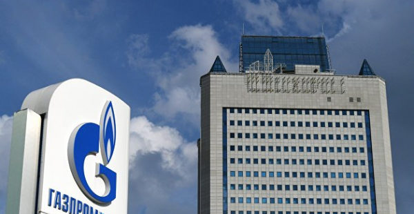 В Минэнерго Украины призвали защитить страну от «Газпрома»
