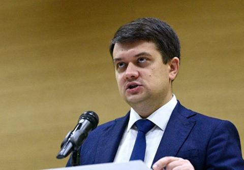 Разумков рассказал, что он намерен делать, если его попытаются отправить в отставку