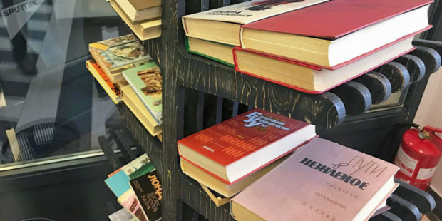 Сергей Лавров рассказал о любимых книгах