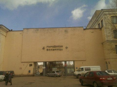 В Иванове 4-ю городскую больницу вновь перепрофилируют под ковид-госпиталь