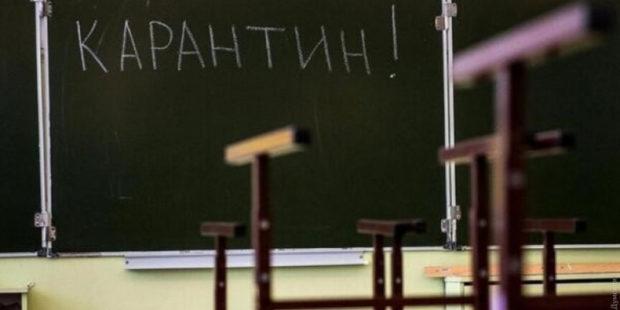В школах Ивановской области 70 классов закрыли на карантин из-за коронавируса