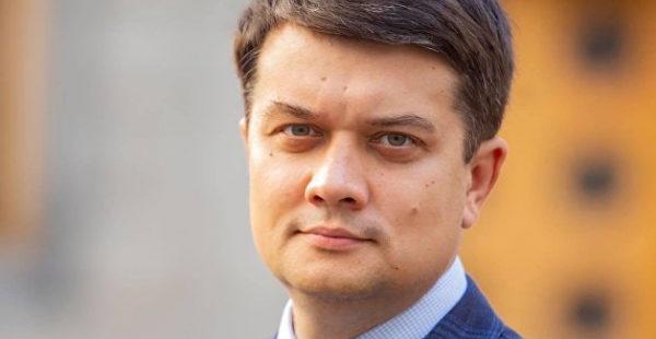 Золотарев дал совет Разумкову для успешной политической кампании