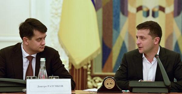 Зеленский: Спикер Рады Разумков больше не «Слуга народа»