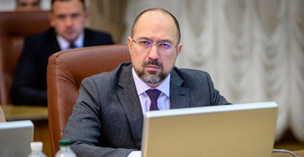 Украина не заинтересована в переговорах с РФ по прямому контракту на поставку газа - Шмыгаль