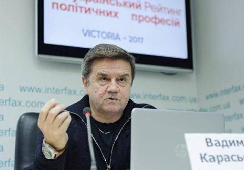Украина ошибочно полагается на ЕС, списывая Германию со счетов - Карасев