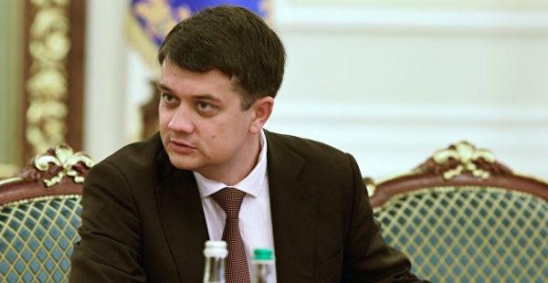 Рядом с Парубием: Разумкова посадили в Раде на галерке с фракцией Порошенко