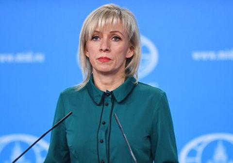 Захарова сообщила об «охоте» на русскоязычные СМИ за рубежом