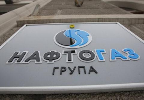 Уволенный за прогулы директор «Нафтогаза» успел выписать себе 100 млн грн премии