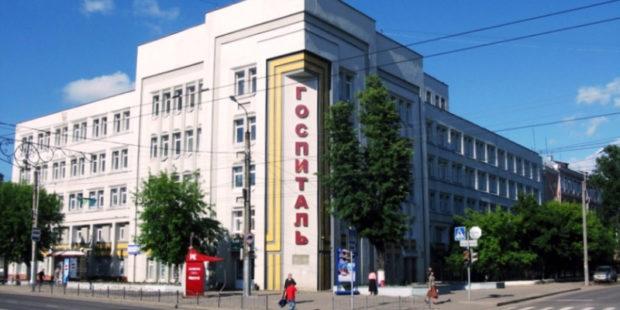 В Иванове могут перепрофилировать в ковид-клинику госпиталь ветеранов войн